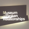Museum of Broken Relationships Entry - Alli Burness - 2013